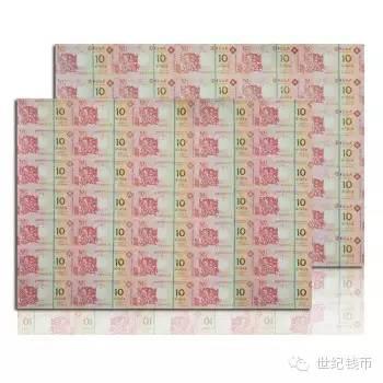 生肖连体钞价格