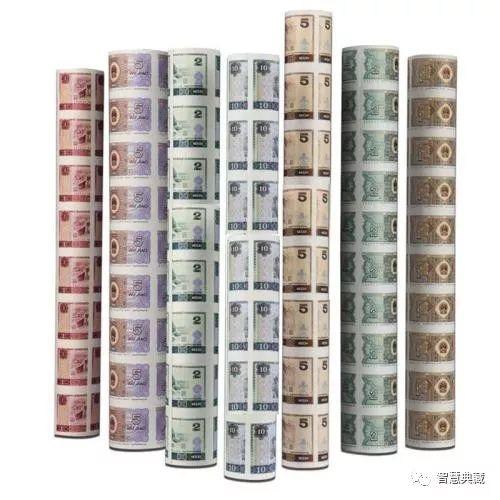 第四套人民币连体钞