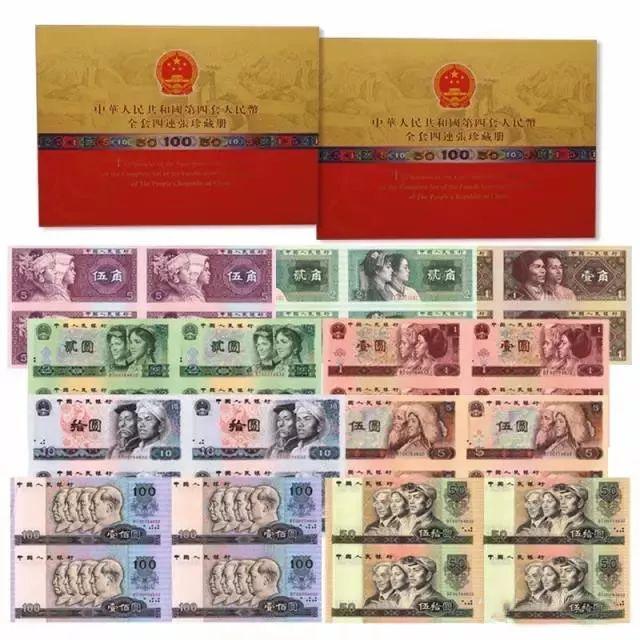 长城连体钞价格